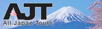 All Japan Travel home page – sidebar