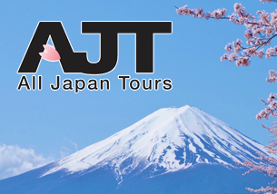 All Japan travel – International col3