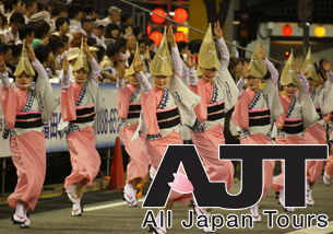 All Japan travel – Festivals performance  col1